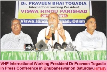 DR PRAVEEN TOGADIA