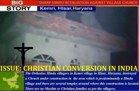 Hisar Church