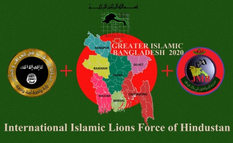 International Islamic Lions Force of Hindustan