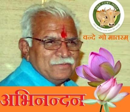 Khattar Hindu