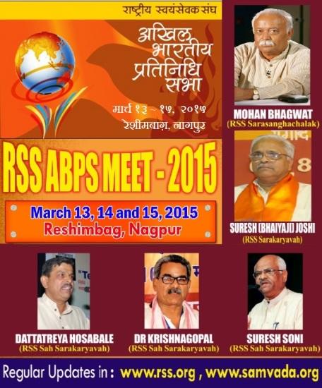 RSS Annual Meet