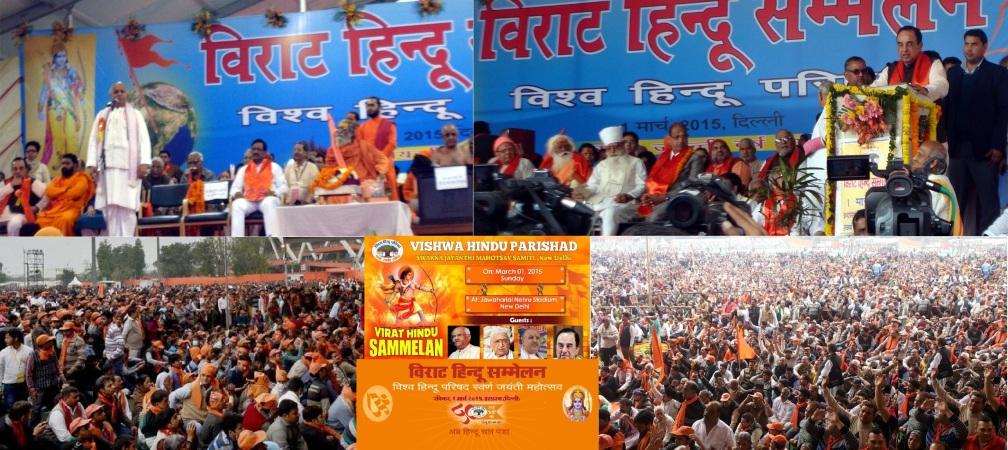 VHP Delhi
