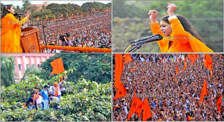 VHP Mangalore 1 March 2015