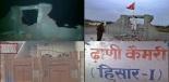 Williwarsh Church-Kaimri-Hisar-Haryana-Halted