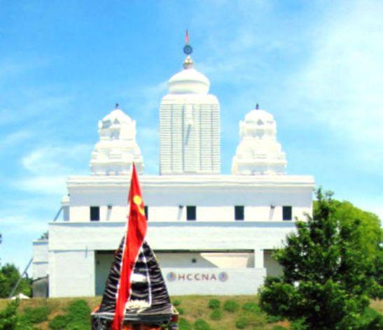 hindu-cultural-center-16765763-sqjpg-2ed6f2f84ac91ebd