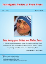 IPF Bulletin on Urdu Press