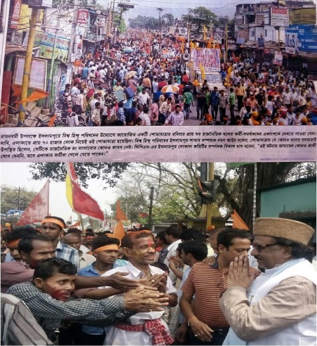 A mammoth rally was organised by VHP to celebrate Ramnabami in Islampur, North Dinajpur.  Local MLA Abdul Karim Choudhury welcomed the procession coming forward from his office. There was no Tension. Then Why this ban on Dr Togadia in WB?