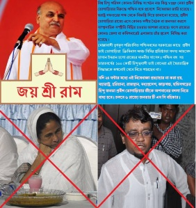 To protest Ban on Togadia in WB, Hindus and VHP supporters in Six States contemplate to put ban on TMC and non Hindu religious preachers.