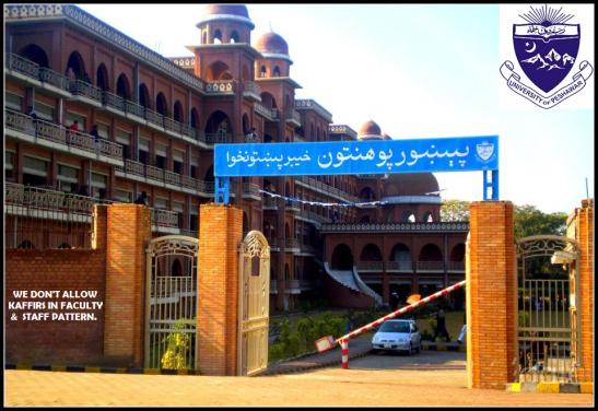 Peshawar University