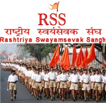 RSS. Graphics-HE