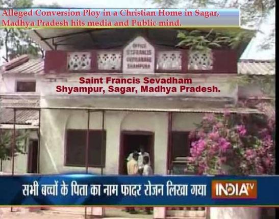 Sagar Conversion