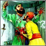 Afzal-Khan-killed-by-shivaji-maharaj