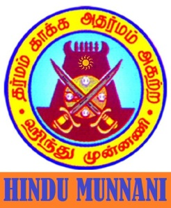 Hindu Munnani