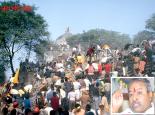 Jay Shri Ram
