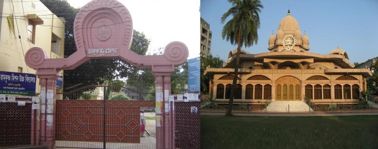 RK Mutt & Mission - Dhaka