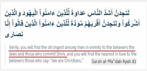 surah-al-maidah-ayah-82