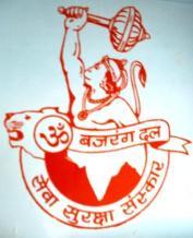 Bajarang-Dal-Logo