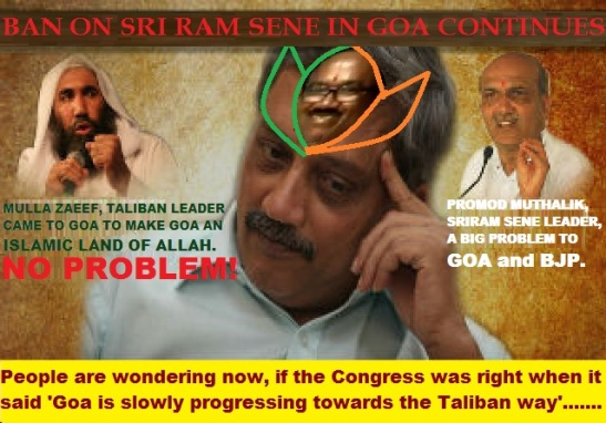 Ban on Sriram Sene in Goa by BJP