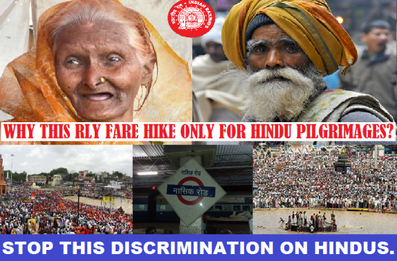 Discrimination upon Hindus