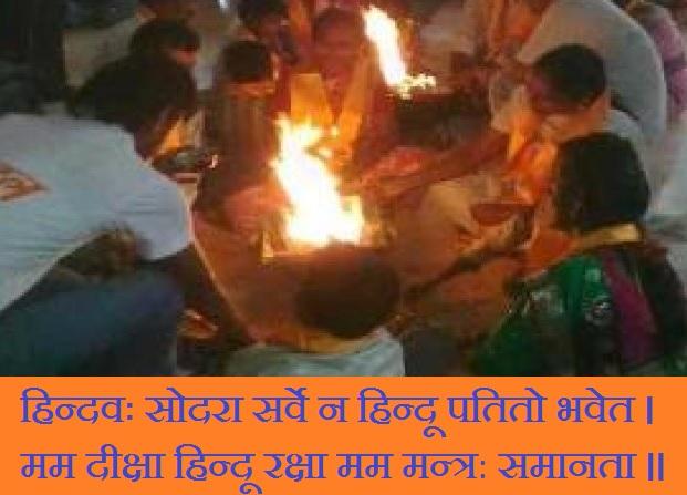 https://hinduexistence.files.wordpress.com/2015/07/hindavah-sodara-sarve.jpg