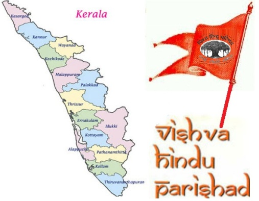 https://hinduexistence.files.wordpress.com/2015/07/kerala-vhp.jpg