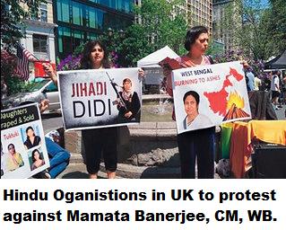 Mamamta Protest