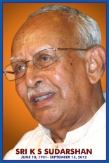 Sudarshan-JI-NEW-PHOTO
