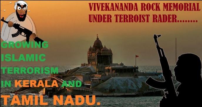 Vivekananda Rock under Terrorist Rader