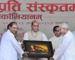 Home Minister Rajnath Singh attends a function at Sanskrit Vidyapeeth in Lucknow PTI