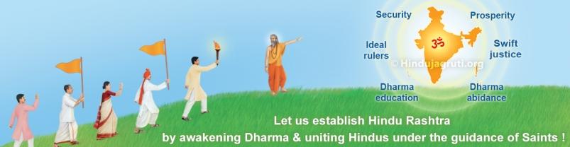Hindu_Rashtra_325