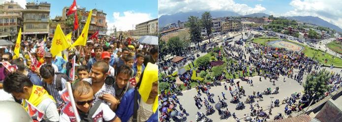 Kathmandu Hindu Morcha
