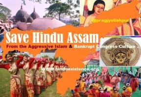 Save Hindu Assam