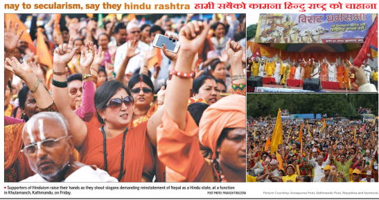 WE WANT HINDU RASHTRA IN NEPAL