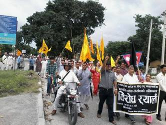Hindu Protest Rally on Sept 20 at Kathmandu, against promulgation on New Secular Constitution in Nepal