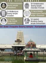 7 temples in ap