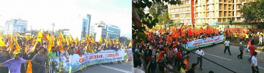 brihat dabaw rally for ansangari harulai
