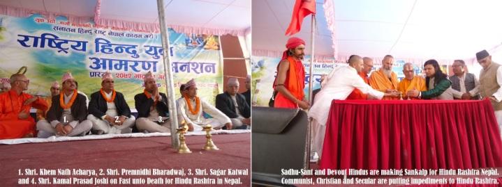 Fast unto Death for Hindu Rashtra Nepal