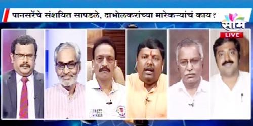 From left : Shri. Sanjay Awate, Shri. Kumar Saptarshi, Shri. Bhai Jagtap, Shri. Sunil Ghanavat, Shri. Vilas Ranasube, Shri. Ram Kadam.