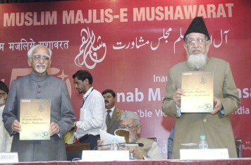 """The Vice President, Shri Mohd. Hamid Ansari releasing a book at the inauguration of the """"Golden Jubilee Celebrations of the All India Muslim Majlis-e Mushawarat"""", in New Delhi on August 31, 2015."""