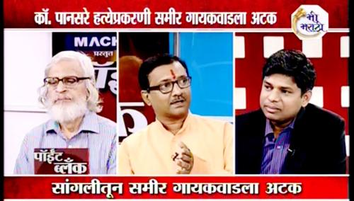 From left : Shri. Prakash Reddy, Dr. Uday Dhuri, Shri. Ravindra Ambekar.