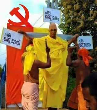 Nasty anti-Hindu Role of CPM in Kerala.
