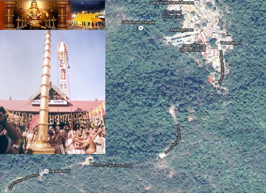 Govt Of Kerala To Allot Rs 170 Crore For Renovation Of Sabarimala Hindu Pilgrim Routes