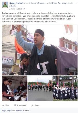sagar protest