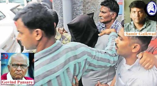 Police produced Samir Vishnu Gaikwad to Kolhapur court..