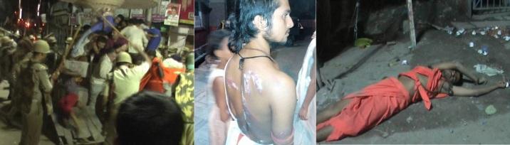 Santon par Police Prahar - Varanasi Ganapati Visarjan