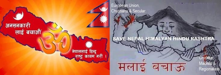 SAVE NEPAL HINDU RASHTRA