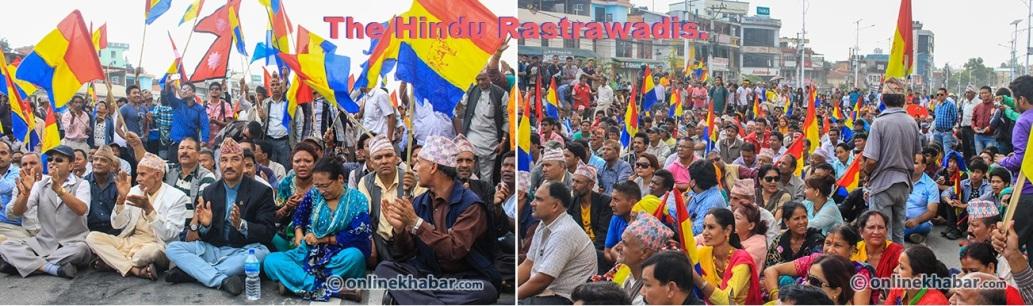 The Hindu Rashtrawadis