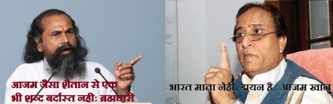 Brahmachari vs Khan