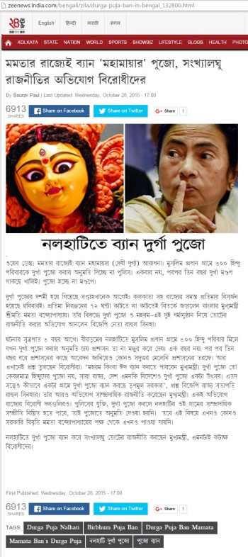 Durga Puja ban in Hindu village in West Bengal.