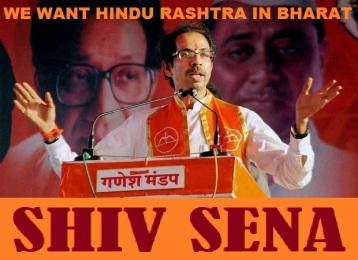 Hindu_Rashtra_Shiv_Sena